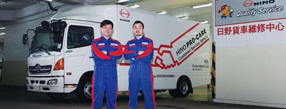 HINO Aftersales Service