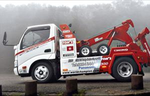 Hino 300 Low Chassis LGV